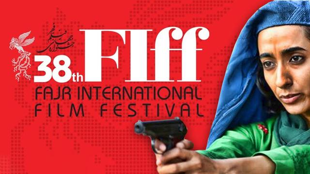 محصول مشترک ایران و افغانستان منتخب جشنواره جهانی فیلم فجر شد