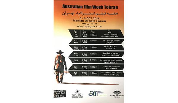 نمایش فیلم هایی از استرالیا در ایران