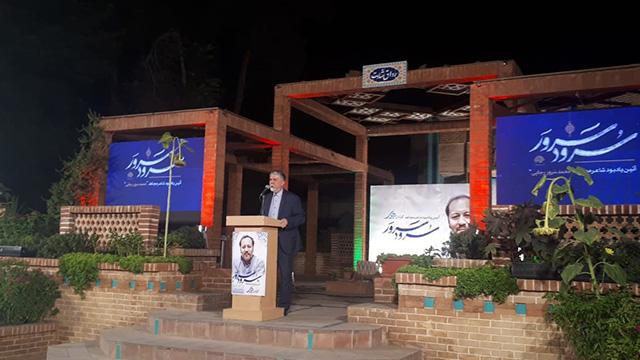 مراسم یادبود «محمدسرور رجایی» در تهران برگزار شد +تصاویر