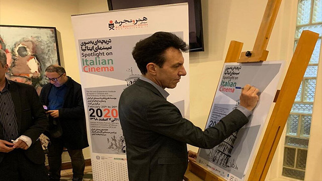 Italian film program inaugurates in Tehran