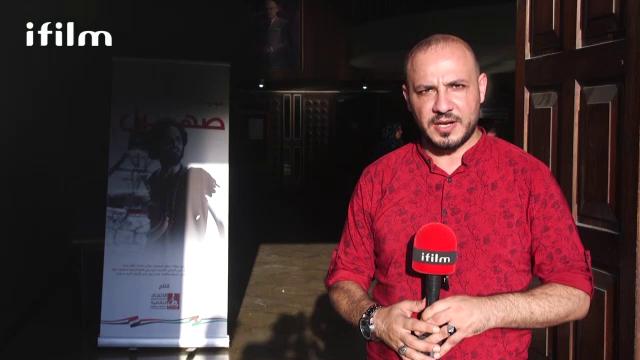 شاهد:عدسة آي فيلم تطل من غزة في اليوم العالمي للشباب