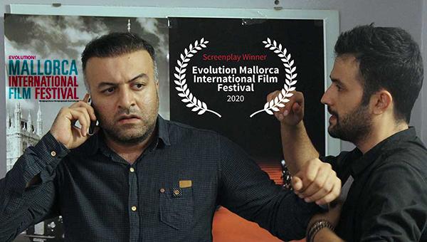 Iran's 'Pass' garners Spanish fest award
