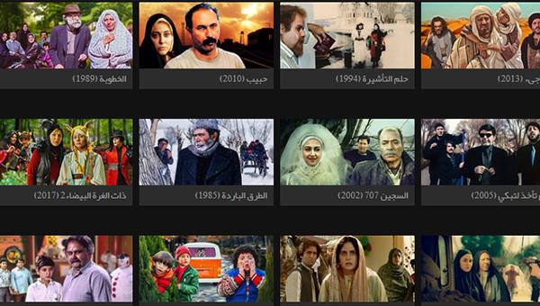 خبر هام لمتابعي الأفلام على شاشة آي فيلم