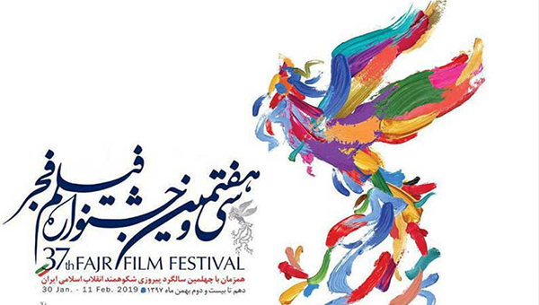 انیمیشنهای جشنواره ملی فیلم فجر