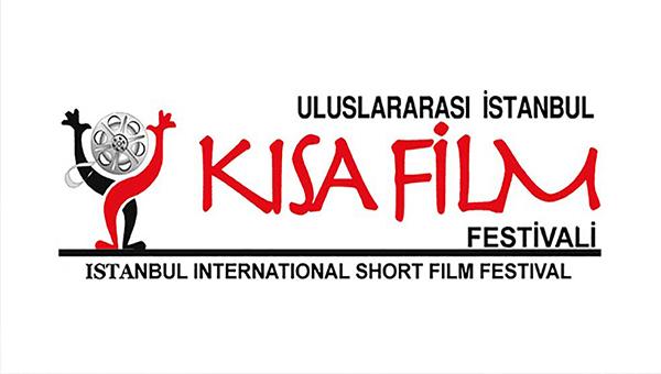 افلام ایرانیة في طريقها الى تركيا