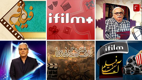 برامج آي فيلم تعود إلى الشاشة اعتباراً من الغد