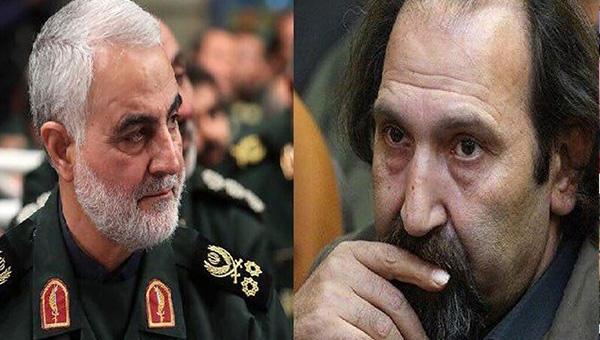 """طاقم """" سلمان الفارسي"""" في رسالة تعزية بشهادة القائد سليماني"""