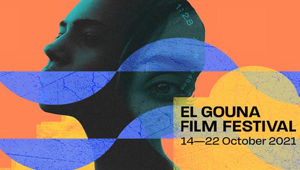 مهرجان الجونة يختار 20 مشروعا سينمائيا قابلا للدعم
