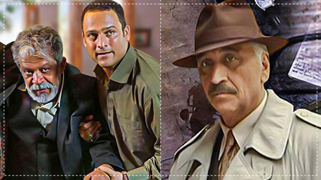 سریالهای جدید آیفیلم فارسی