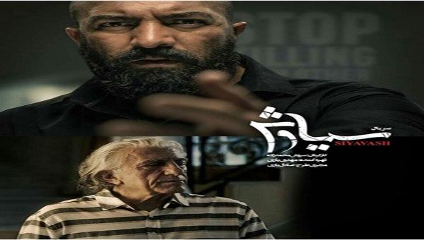 إزاحة الستار عن مكياج ممثلي سياوش
