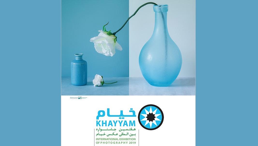 اختتامیه هفتمین «جشنواره بینالمللی عکس خیام» برگزار شد