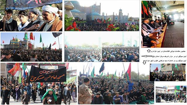 افغانستان یکپارچه در غم سبط پیامبر اسلام (ص)