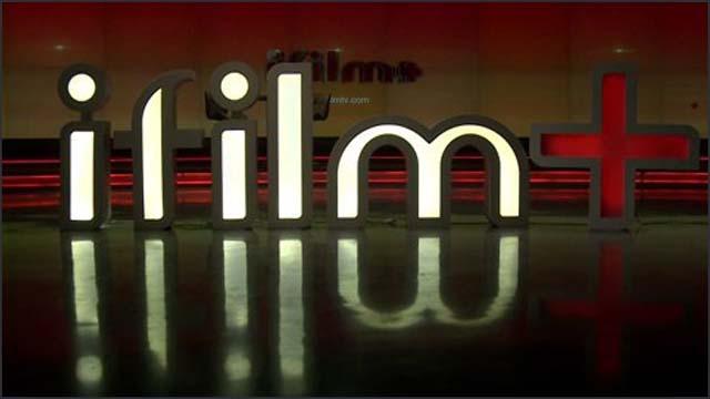 """الليلة: برنامج """"آي فيلم بلاس"""" وفقرات شيقة على شاشتنا"""