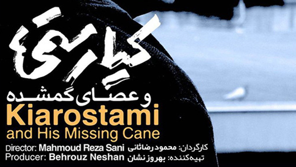 Kiarostami still winning global honors