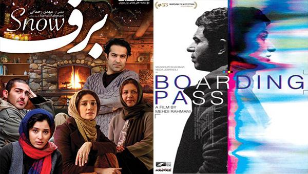 رحماني يشارك بفيلمه في مهرجان دولي بالهند