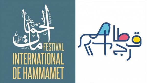 تونس تلغي مهرجاني قرطاج والحمامات