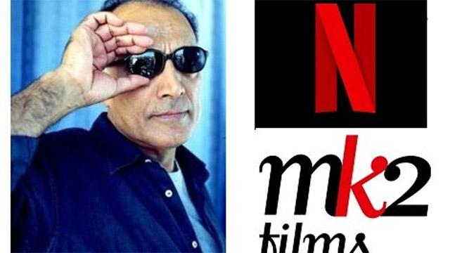 Abbas Kiarostami on Netflix playlist