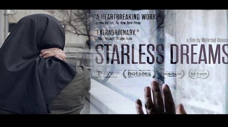 عرض خاص لفيلم ايراني شیق للجمهور الالماني