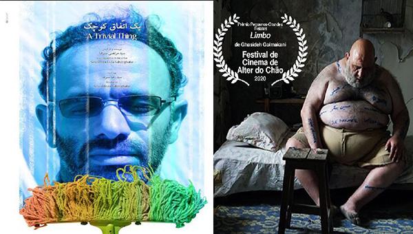 نافذة على مشاركات وتألقات السينما الايرانية