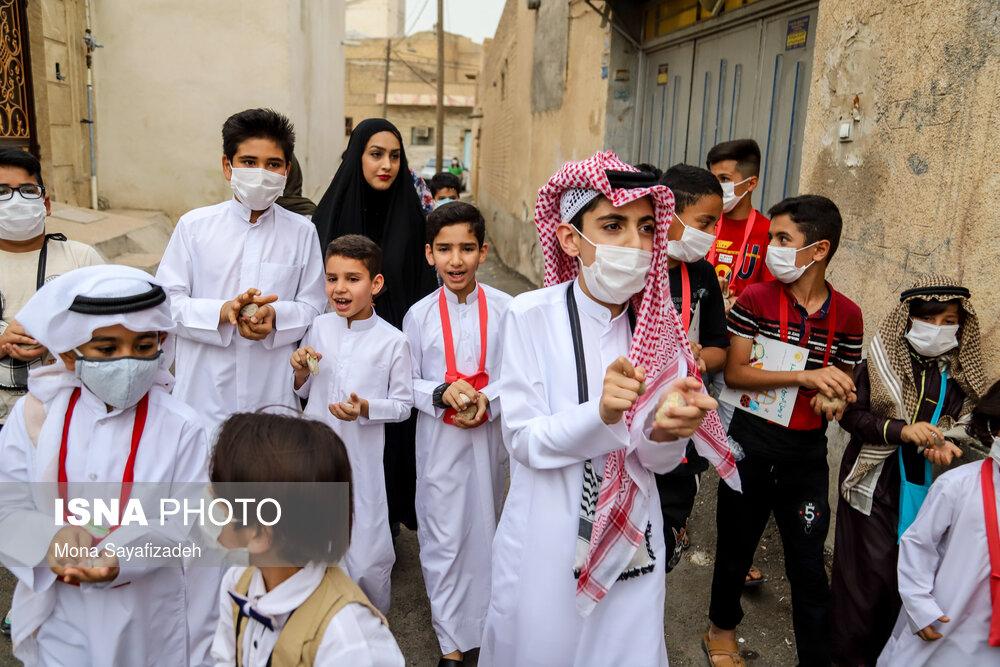 Gargee'an, Ramadan tradition of Iranian Arabs