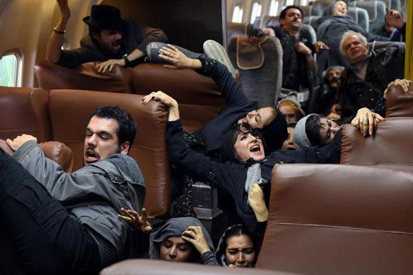 طائرة تقل نجوم السينما الايرانية تتعرض لحادث..!